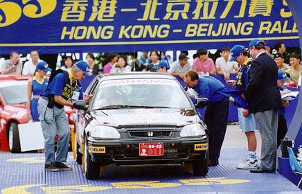 Hong Kong – Beijing Rally 1st in Class Grp A 1600cc F2